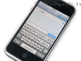 Bild: Das iPhone als SpyPhone?