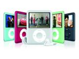 Bild: Jetzt mit Videofunktion: der neue iPod nano