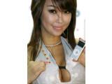 Bild: Der Bluetooth-Bikini.Quelle: www.china.com.cn