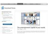 Bild: Apple iTunes: Kommt die Musik-Flatrate?