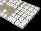 Bild: So könnte das neue iMac-Keyboard aussehen - oder auch nicht.