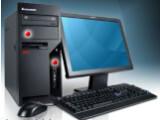 Bild: Der Thinkcentre A62 ist als energieeffizienter und wartungsarmer PC für Unternehmen konzipiert.  Bild: Lenovo