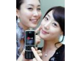 Bild: Mit dem SH 240 will LG einen echten Handschmeichler verkaufen.
