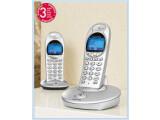 Bild: Für kommunikative Menschen ist dieses DECT-Telefon genau das richtige. Lidl verkauft es ab 17. Januar für 49,99 Euro.