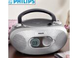 Bild: In allen Lidl-Filialen kann derzeit ein CD-Player mit UKW- und MW-Radio für 35,99 Euro erstanden werden.