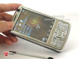 Bild: Läuft und läuft und läuft: Smartphone LionKing 800.