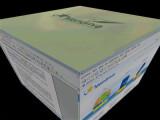 Bild: Mit Compiz lässt sich der Linux-Desktop dreidimensional darstellen.