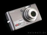 Bild: Nikon Coolpix S510 im Test