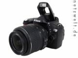 Bild: Nikon D60: DSLR-Einsteigermodell mit guter Bildqualität, aber ohne Live View.