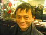 Bild: Chinas Internetmogul Jack Ma