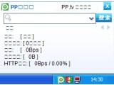 Bild: PPVA erscheint als Statusfenster, wenn ein Flash-Stream entdeckt wurde.