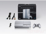 Bild: Am 6. März soll die silberne PS3 in Japan in den Läden stehen.