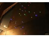"""Bild: LED-""""Throwies"""" färben die Großstadttristesse bunt ."""