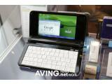 Bild: Kann sich bei der Ausstattung mit ausgewachsenen Notebooks messen: UMID Super Mini Laptop