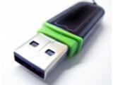 Bild: Einen USB-Stick: Mehr braucht es nicht für Portable Software.