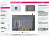 Bild: Die Konfigurationsoberfläche präsentiert sich in typischem Telekom-Design.