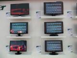 Bild: Ein Teil der Monitorwand