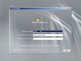 Bild: Das Betriebssystem wird nur in Englisch ausgeliefert, lässt sich aber mit Sprachpaketen erweitern. (Bild: Netzwelt)