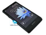 Bild: Auf dem russischen Blog Mobile-Review tauchten die Bilder des neuen Xperia-Modells auf. (Bild: mobile-review.com)