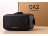 Bild: Das wichtigste Element der DK2-Verpackung: die generalüberholte, viel weniger nach Skibrille aussehende Oculus Rift-Brille. (Bild: netzwelt)