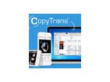 Bild: Copytrans Drivers Installer / Teaserbild