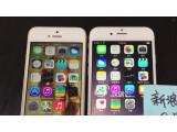 Bild: iPhone 6 Hands-On-Video zeigt Apples neues Smartphone Teaserbild
