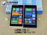 Bild: Microsoft stellt das Nokia Lumia 730 sicher auf der IFA vor.