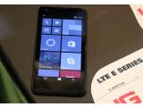 Bild: Das Billy 5S LTE ist womöglich eines der ersten Smartphones mit Windows 10 auf dem Markt.
