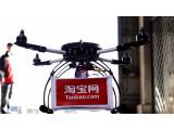 Bild: Alibaba testet die Belieferung mit Drohnen. Drei Tage lang kommt Ingwer-Tee prei Quadrocopter ins Haus.