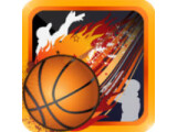 Bild: freestyle_basketball_icon