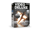 Bild: Magix Video Deluxe