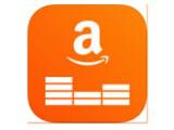 Icon: Amazon Music