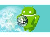 Bild: Mit der Android One-Initiative will Google Smartphones in die Hände von immer mehr Menschen bringen.
