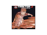 Bild: Traktor DJ Player Logo