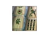 Bild: Kyodai Mahjongg 2006 Logo