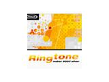 Bild: MAGIX Ringtone Maker Logo