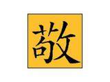 Bild: Solamun Logo