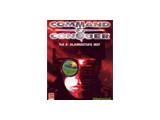 Bild: Command & Conquer: Alarmstufe Rot Logo