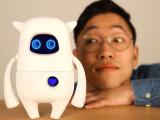 Bild: Roboter Musio mit künstlicher Intelligenz: Ein Freund für Kinder?