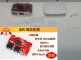Bild: Frappierend ähnlich: Ein Prototyp der Anonabox (oben) und ein chinesischer Router (unten), im Bild zusammengestellt von einem Reddit-Nutzer.