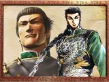 Bild: Lan Di in Shenmue 3. Der Bösewicht ähnelt Lau aus Virtua Fighter.