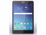 Bild: Samsung hat das Galaxy Tab A angekündigt.