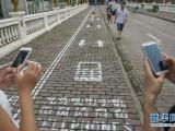 Bild: Wer auch unterwegs keinen Blickkontakt zu seinem Smartphone verlieren möchte, geht in dieser Stadt diesen Weg entlang.