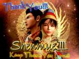 Bild: Yu Suzuki bedankt sich bei all den Unterstützern von Shenmue 3.