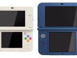 Bild: Wir liefern euch alle wissenswerten Infos zum Deutschland-Release des New Nintendo 3DS.