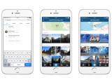 Bild: Erweiterte Suche: Instagram will den Zugang zu Bildern erleichtern.