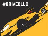 Bild: Evolution Studios arbeitet weiterhin an einer Lösung für die Serverprobleme von Driveclub.