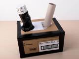 Bild: Lochkamera für die Sonnenfinsternis, auch einem Karton gebaut.