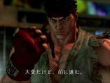 Bild: Er ist zurück: Ryu in Street Fighter 5.