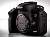 Bild: Canon EOS 7D Mark II Teaser.